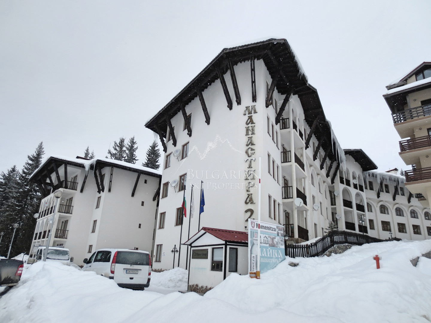 Pamporovo: Cozy furnished one-bedroom apartment for sale in Monastery 2