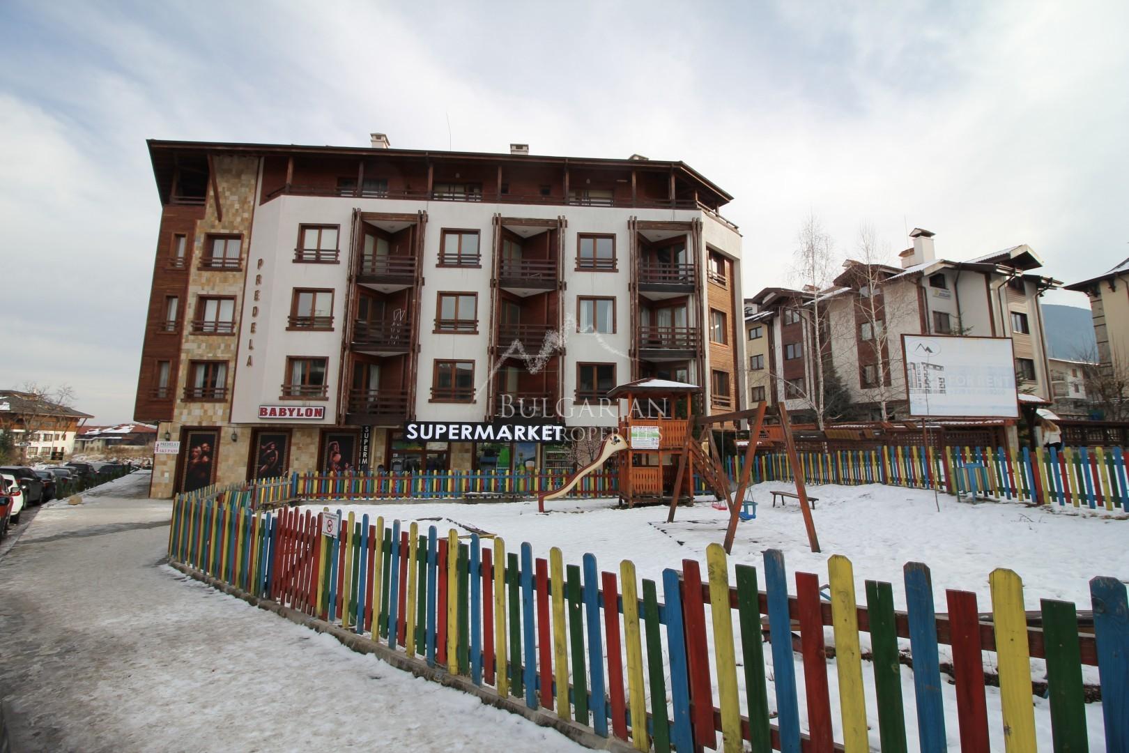Банско: южен двустаен апартамент за продажба в Предела 1