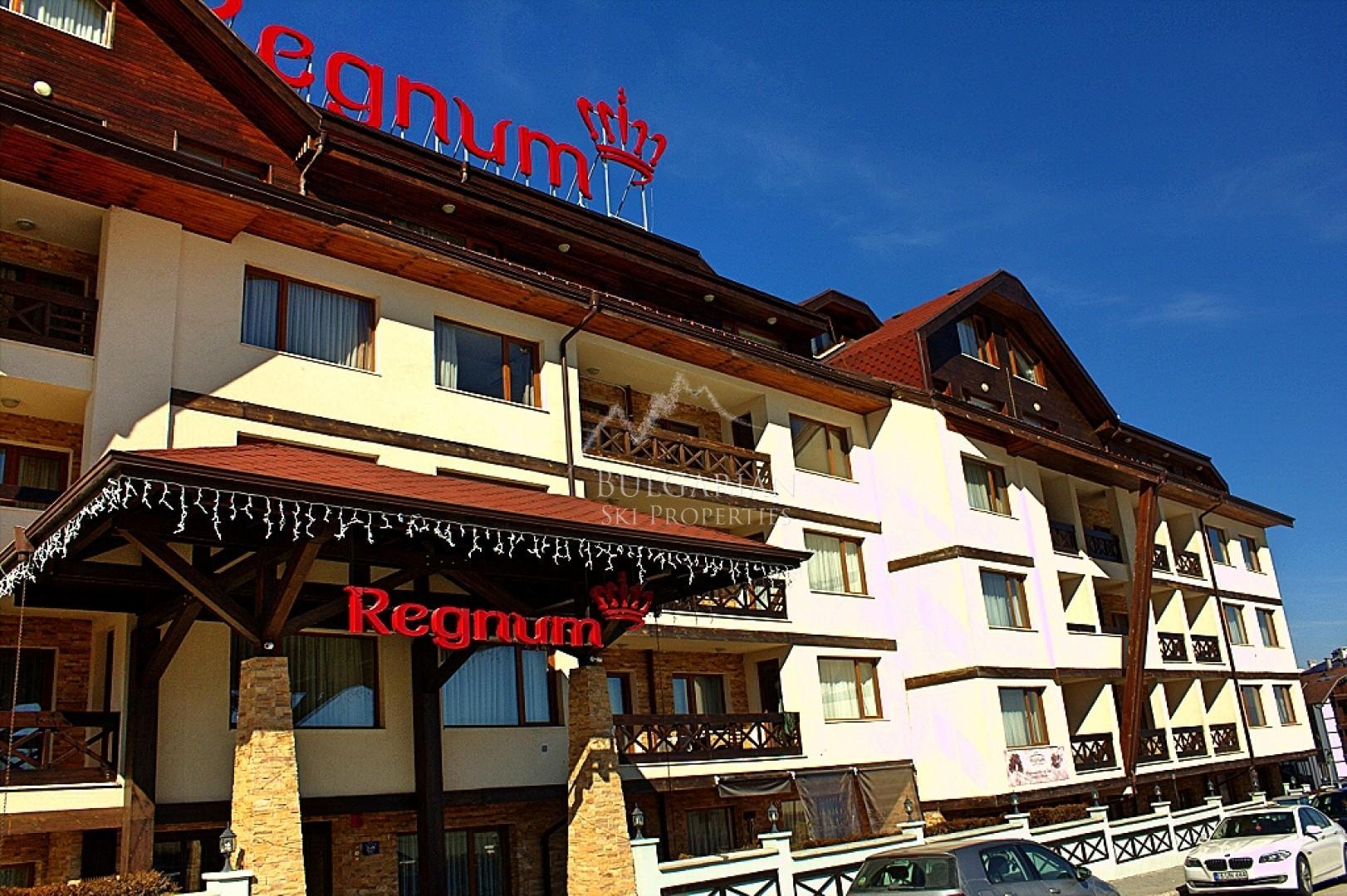 Банско: стилно обзаведен двустаен апартмент за продажба в хотел Регнум